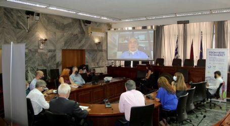 Ο Δήμος Λαρισαίων φιλοξενεί το ετήσιο συνέδριο του Δικτύου Major Cities of Europe (φωτο – βίντεο)