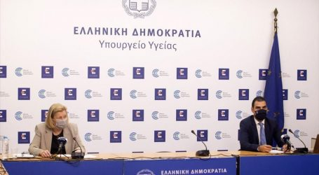Κοροναϊός – Δείτε live την ενημέρωση για τον εμβολιασμό στην Ελλάδα