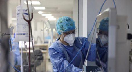 Μαγνησία: 26 νέα κρούσματα κορωνοϊού ανακοίνωσε ο ΕΟΔΥ