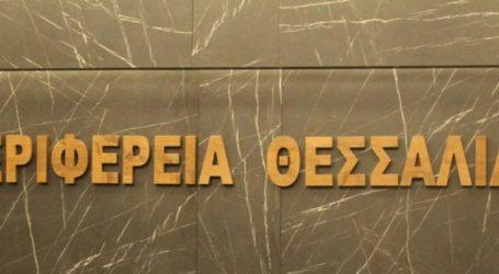 Συμβολική διαμαρτυρία στο γραφείο του Περιφερειάρχη του Συλλόγου Εργαζομένων για την μη προκήρυξη θέσεων Γενικών Διευθυντών στην Περιφέρεια Θεσσαλίας