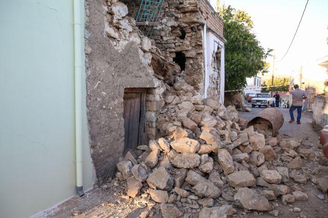 sismos 8