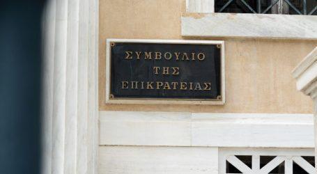 ΣτΕ – Άκυρες οι υπουργικές αποφάσεις για την απαλλαγή από τα Θρησκευτικά