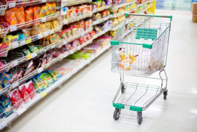 supermarketkarotsirafia 2