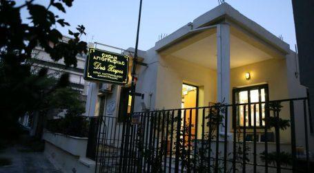 Μητρόπολη Δημητριάδος Ξεκίνησαν οι εγγραφές στη Σχολή Αγιογραφίας  «Διά χειρός» – Όλες οι πληροφορίες