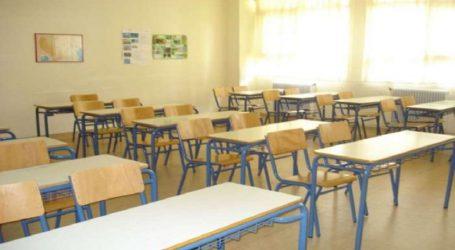 Βόλος: 10 κρούσματα κορωνοϊού στην Πρωτοβάθμια Εκπαίδευση