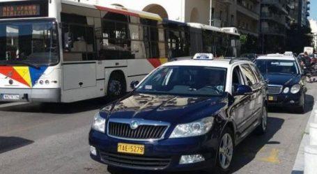 Θεσσαλονίκη – «Τρόμος» για οδηγούς ταξί – 38χρονος έβγαζε μαχαίρι και τους λήστευε