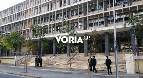 Θεσσαλονίκη – Τηλεφώνημα για βόμβα στα δικαστήρια