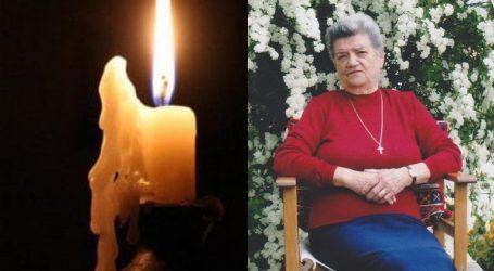 Πένθος για τους Κωνσταντίνο και Γιώργο Γαργάλα: «Έφυγε» η μητέρα τους, Θωμαή