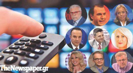 Τι θα δούμε φέτος στην Θεσσαλική τηλεόραση – Οι αλλαγές και τα νέα πρόσωπα