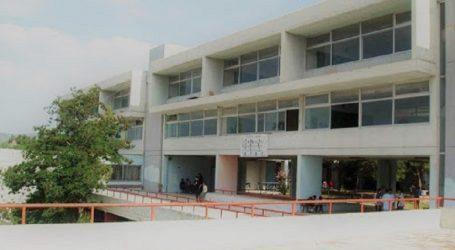 Βόλος: Λιποθύμησε μαθήτρια σε λύκειο της Νέας Ιωνίας – Μεταφέρθηκε στο νοσοκομείο