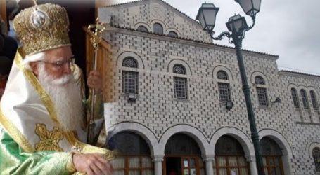 Μητρόπολη Δημητριάδος: Ρασοφορία και Χειροτονία νέου Κληρικού
