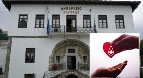 Αιμοδοσία την Παρασκευή στη Ζαγορά – «Είναι ζήτημα ΖΩΗΣ»