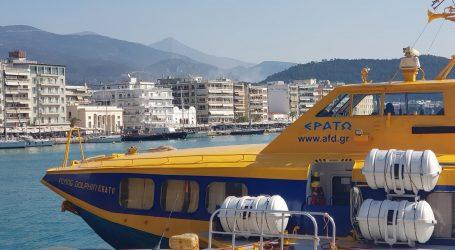 Δεμένο στο λιμάνι του Βόλου σήμερα το «Ερατώ» λόγω κακοκαιρίας