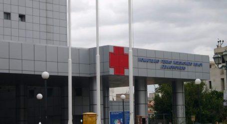 ΣΥΡΙΖΑ: «Η απαράδεκτη κατάσταση που επικρατεί στο Νοσοκομείο Βόλου είναι αποτέλεσμα των  επιλογών της κυβέρνησης της ΝΔ»