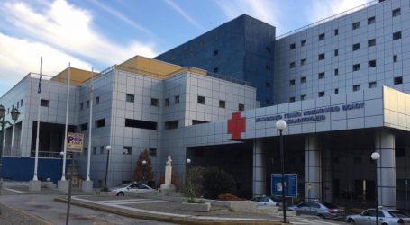 Νοσοκομείο Βόλου: Αύριο η εκλογική αναμέτρηση των εργαζομένων – Όλοι οι υποψήφιοι