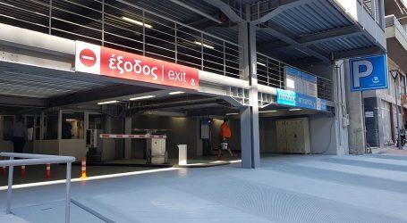 Χώρος στάθμευσης το δώμα στο πάρκινγκ της Φιλελλήνων – Τι αποφάσισε το Δημοτικό συμβούλιο Βόλου