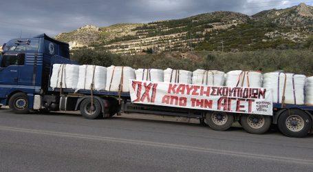 Περιβαλοντική Πρωτοβουλία Μαγνησίας: Τί Λωζάνη, τί Βόλος ή Κοζάνη!