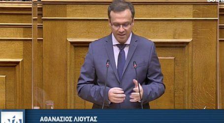 Από το βήμα της Βουλής ο Θ. Λιούτας για το νέο νομοσχέδιο για την κοινωνική προστασία
