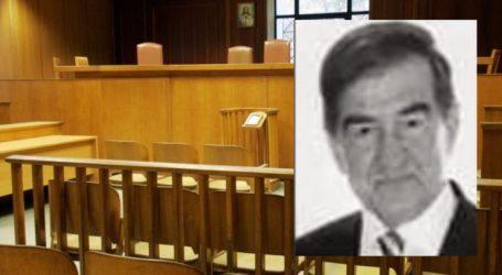Λάρισα: Έφυγε από τη ζωή ο επίτιμος συνταξιούχος δικηγόρος Βασίλειος Βασιλείου
