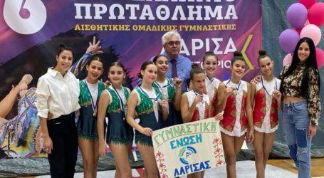 Ασημένιο Μετάλλιο και διακρίσεις για την Γυμναστική Ένωση Λάρισας