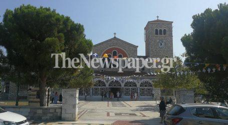 Βόλος: Το Ιερό Λείψανο Αγίου Αμφιλοχίου της Πάτμου στην Ευαγγελίστρια