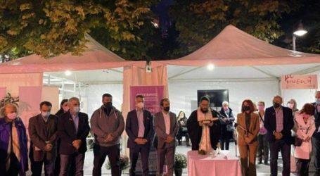 Δωρεάν υπερηχογράφημα μαστών στο περίπτερο του Επιμελητηρίου Λάρισας στην Κεντρική πλατεία
