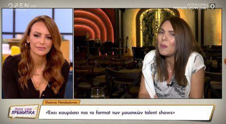 Ελεάνα Παπαϊωάννου: «Την ψώνισα όταν βγήκα από το Fame Story»