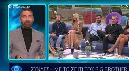 Big Brother: Αυτός είναι ο παίκτης που αποχώρησε
