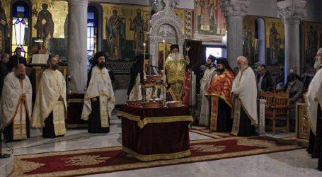 Οι Ιεροψάλτες της Δημητριάδος εόρτασαν τον Προστάτη τους