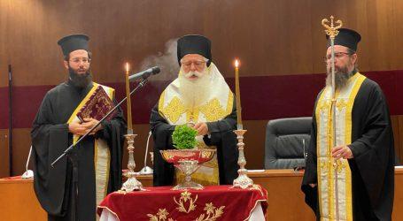 Α΄ Γενική Ιερατική Σύναξη στην Ιερά Μητρόπολη Δημητριάδος