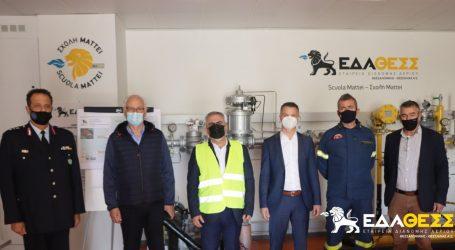 Άσκηση ετοιμότητας της ΕΔΑ ΘΕΣΣ: Σεισμική δόνηση 7R στη Λάρισα