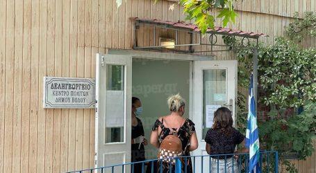 Βόλος: Πόσα rapid tests εντοπίστηκαν σήμερα θετικά
