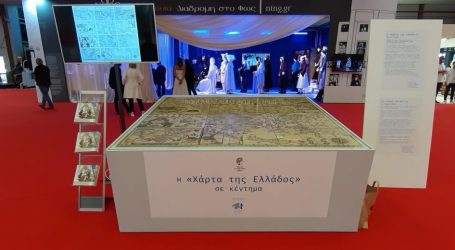 Συνεχίζεται η έκθεση της «Χάρτας της Ελλάδος» σε κέντημα στο Αρχαιολογικό Μουσείο Βόλου