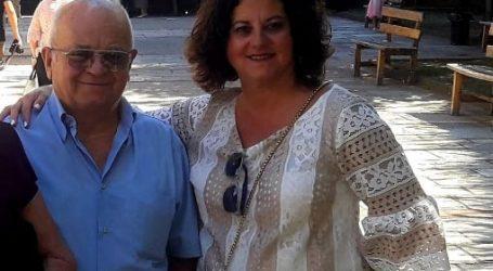 Πέθανε ο πατέρας της αντιδημάρχου Τρικκαίων Έφης Λεβέντη