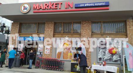Βόλος: Ανακοινώνεται «απελευθέρωση» σε σούπερ μάρκετ και καταστήματα