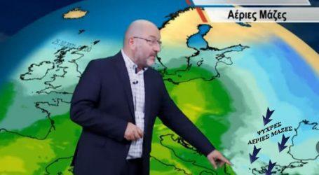 25άρια το Σαββατοκύριακο και… βοριάδες από Δευτέρα! Τι λέει ο Αρναούτογλου (video)