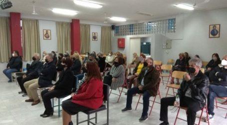 5ο Δημοτικό Σχολείο Καρδίτσας: Ονοματοδοσία αίθουσας