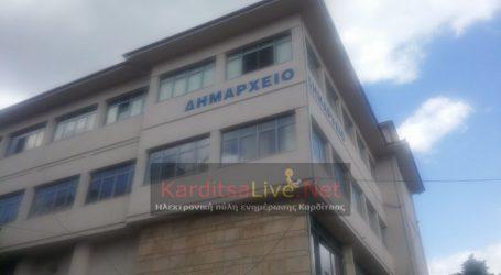 Δήμος Καρδίτσας: Ζητά αιτιολόγηση έκπτωσης για δύο σημαντικά έργα