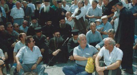 Σαν σήμερα πριν 40 χρόνια ενθρονίζονταν στα Τρίκαλα ο Μακαριστός Μητροπολίτης Αλέξιος