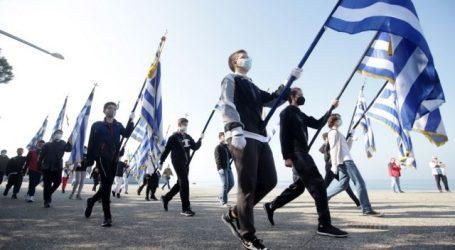 Θεσσαλονίκη – Ακυρώνεται η μαθητική παρέλαση στις 27 Οκτωβρίου λόγω εθνικού πένθους
