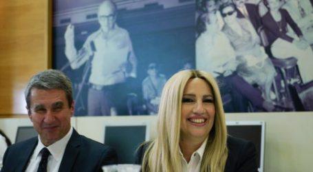 Φώφη Γεννηματά – Αναστέλλει την προεκλογική εκστρατεία του και ο Λοβέρδος