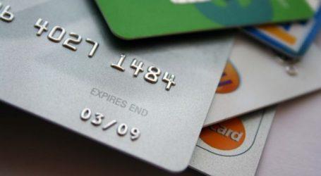 Κλέβουν κωδικούς τραπεζικών λογαριασμών με email και SMS – Πώς να προστατευτείτε