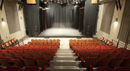 Βόλος: Το Θέατρο της Παλιάς Ηλεκτρικής κάνει πρεμιέρα με την παράσταση «Μια κανονική μέρα»