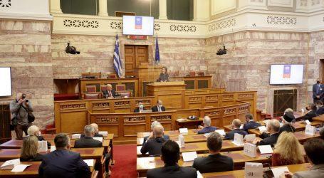 «Η Ελλάδα το 2040» – Η πορεία προς την επόμενη εικοσαετία