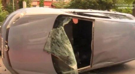 Σοβαρό τροχαίο στη Νέα Σμύρνη – Αναποδογύρισε αυτοκίνητο
