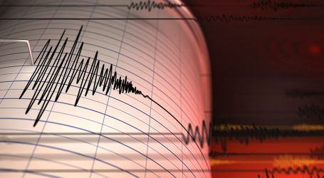 Ισχυρός σεισμός μεγέθους 7,2 Ρίχτερ κοντά στα νησιά Βανουάτου