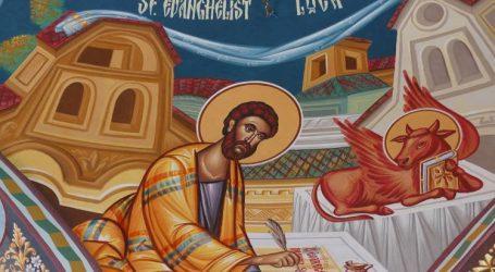 Βόλος: Πανήγυρις Αποστόλου και Ευαγγελιστού Λουκά στη Ν. Ιωνία