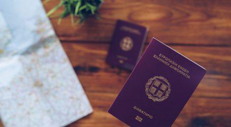 Διαβατήρια – Αλλάζουν οι προϋποθέσεις χορήγησης – Ποιοι δεν μπορούν να βγάλουν