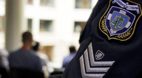 Το νέο Δ.Σ. του Συνδέσμου Αποστράτων Σωμάτων Ασφαλείας Νομού Τρικάλων