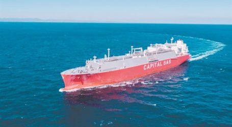 Τα ρεκόρ που κατέρριψε το ομόλογο της Capital Shipping